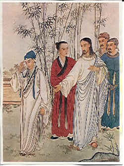 Chinese depiction of Jesus and the rich man (Mark 10) - 1879, Beijing, China